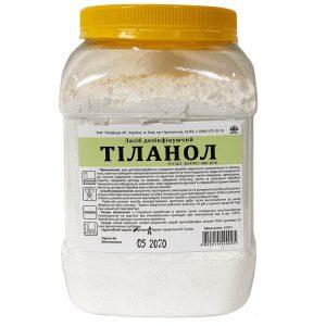Тиланол 1 кг для эндоскопов