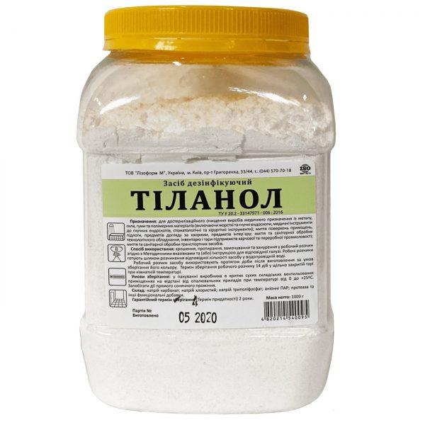 Тиланол «Tilanol» 1 килограмм