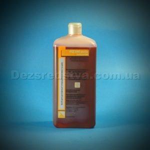 АХД 2000 ультра (оранжевый), 1000 мл