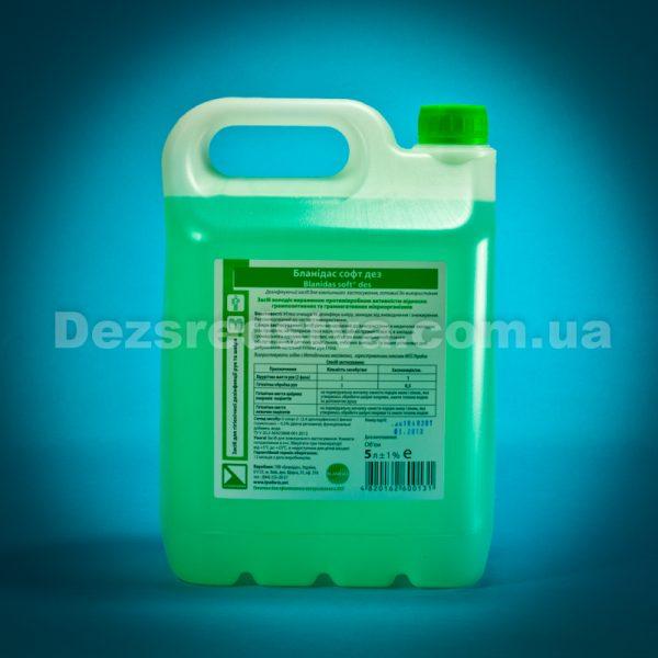 Бланидас софт дез 5 литров