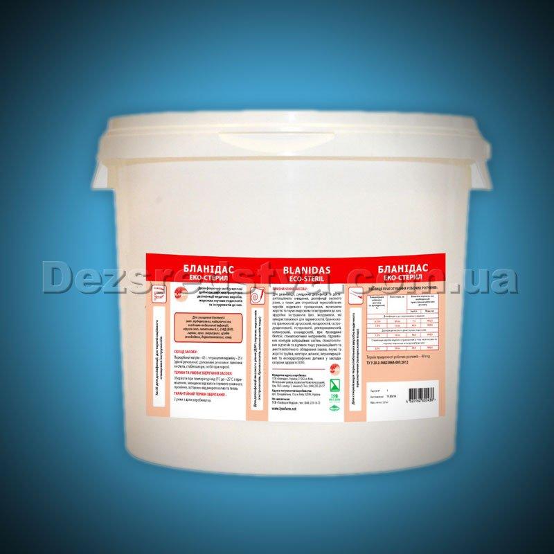 Клінідез (300 таблеток) 1 кг