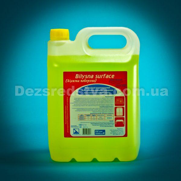 Белизна поверхность (Bilysna surface) 5 литров