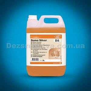 Suma Silver D8, 5L (Сума Д8) - средство для чистки серебра, мельхиора